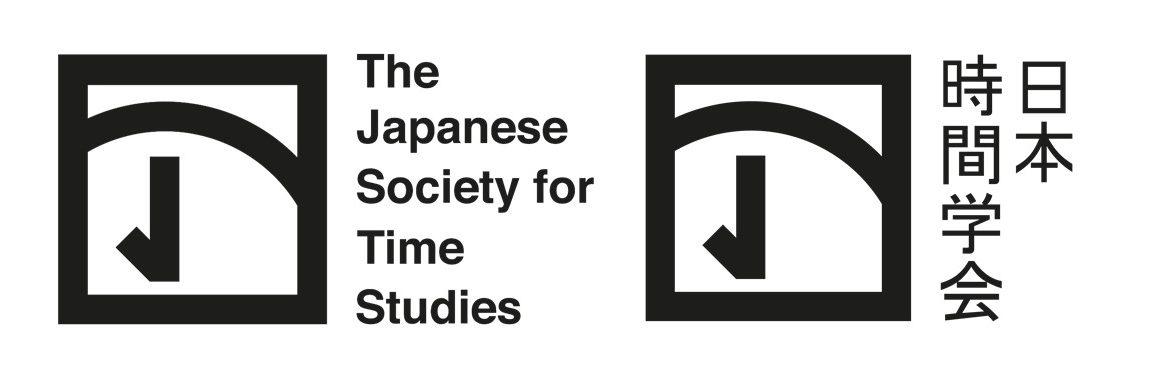 日本時間学会